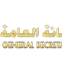 Council of Ministers General Secretariat Kuwait